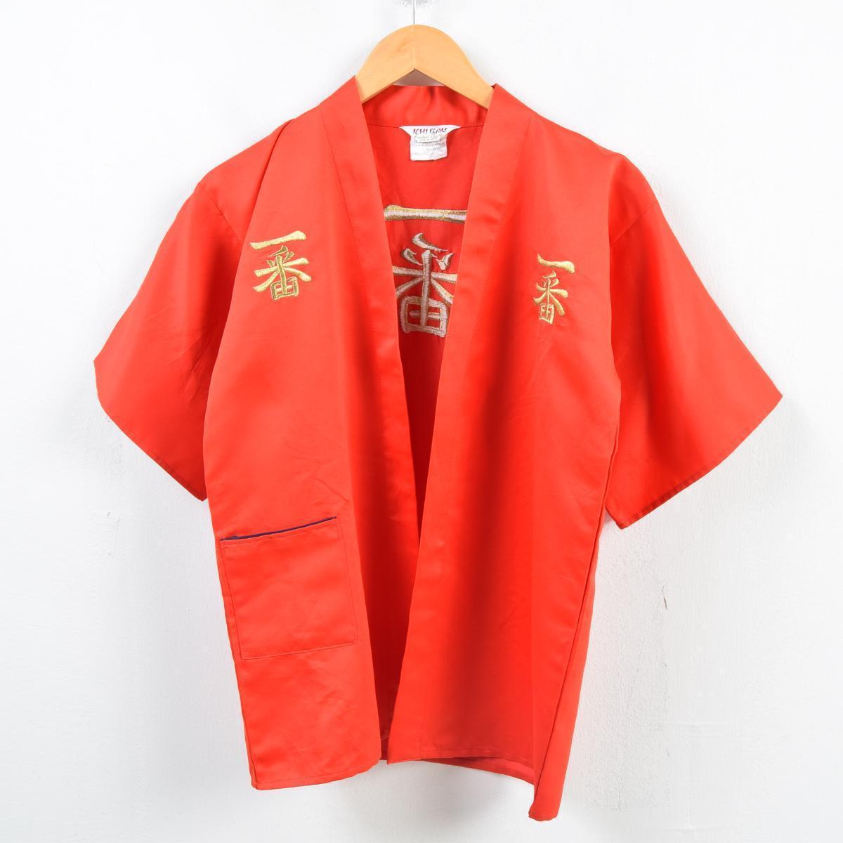 ICHIBAN 刺繍 サテン 羽織り レディースXS〜S /wbb3057 【中古】 【190204】