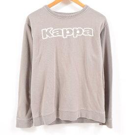 90年代 カッパ KAPPA ロゴスウェット トレーナー メンズM /wbc2565 【中古】 【190311】