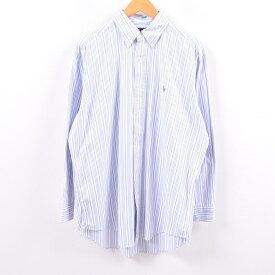 ラルフローレン Ralph Lauren 長袖 ボタンダウンストライプシャツ メンズL /wbi4318 【中古】 【191012】