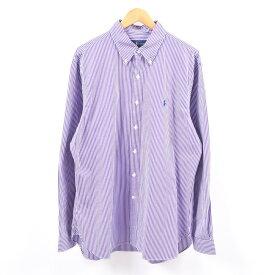 ラルフローレン Ralph Lauren 長袖 ボタンダウンストライプシャツ メンズXL /wbi4320 【中古】 【191012】