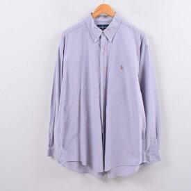 ラルフローレン Ralph Lauren オックスフォード 長袖 ボタンダウンストライプシャツ メンズXL /wbh5238 【中古】 【191013】
