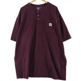 ビッグサイズ カーハート Carhartt ヘンリーネック ワンポイントロゴポケットTシャツ メンズXXXL /wbi7146 【中古】 【200320】