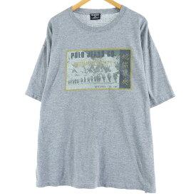 90年代 ラルフローレン Ralph Lauren POLO JEANS COMPANY プリントTシャツ USA製 メンズL ヴィンテージ /eaa021333 【中古】 【200618】