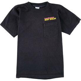 90年代 Alore 胸ポケット付き 両面プリントTシャツ USA製 メンズS ヴィンテージ /eaa060896 【中古】 【200717】【JS2010】【SS2103】