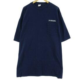 ビッグサイズ 90年代 Union Line ワンポイントロゴポケットTシャツ USA製 メンズXXXL ヴィンテージ /eaa062844 【中古】 【200724】
