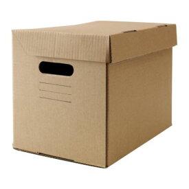 【★IKEA/イケア★】PAPPIS ふた付きボックス/301.886.56