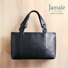 Jamale/ジャマレ フォーマルバッグ 日本製 牛革 ハンドバッグ 軽量 レディース ブラック 黒 ブラックフォーマル バッグ 母 女性 ギフト(07000152r)