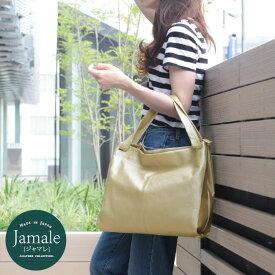 Jamale 日本製 ジャマレ 牛革 ハンドバッグ 天ファスナー型/レディース 軽量 バッグ 鞄 大きめサイズ 30代 40代 ファッション 通勤バッグ レディース a4 エディターズバッグ 本革 ホワイトデー ギフト