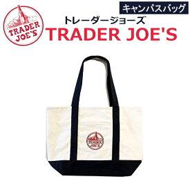 バッグ TRADER JOE'S トートバッグ おしゃれ 人気 トレジョ キャンバス ショッピングバッグ*トレーダージョーズ エコバッグ
