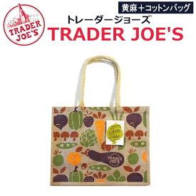 TRADER JOE'S バッグ トートバッグ おしゃれ 人気 トレジョ 麻 ショッピングバッグ アート デザイン 野菜 フルーツ プレゼント*トレーダージョーズ トートバッグ