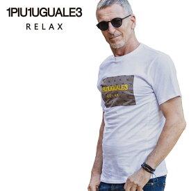 【20時~ポイント10倍】1PIU1UGUALE3 RELAX (ウノピゥウノウグァーレトレリラックス) ボックスロゴ立体刺繍Tシャツ [メンズ] UST-21032【WHT/S・M・L・XL・XXLサイズ】ホワイト 丸首 safari LEON 掲載アイテム【ネコポス対応】【あす楽】