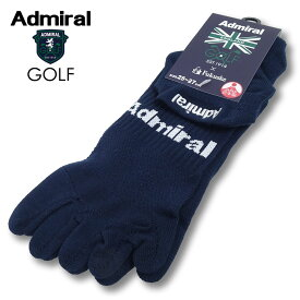 ADMIRAL GOLF (アドミラル ゴルフ) 5本指 ソックス [メンズ] ADMB1F02 【NVY/F(25~27cm)】 ネイビー 抗菌防臭 福助 フクスケ コラボ 靴下 日本製 プレゼント ギフト【ネコポス対応】【あす楽】