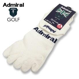 ADMIRAL GOLF (アドミラル ゴルフ) 5本指 ソックス [メンズ] ADMB1F02 【WHT/F(25~27cm)】 ホワイト 抗菌防臭 福助 フクスケ コラボ 靴下 日本製 プレゼント ギフト【ネコポス対応】【あす楽】