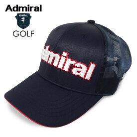 ADMIRAL GOLF (アドミラル ゴルフ) ベーシックツイルキャップ [ユニセックス] ADMB1F09 【NVY(30)/F】ネイビー ロゴ ベースボール CAP 帽子 ギフト プレゼント【あす楽】