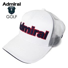 ADMIRAL GOLF (アドミラル ゴルフ) ベーシックツイルキャップ [ユニセックス] ADMB1F09 【WHT(00)/F】ホワイト ロゴ ベースボール CAP 帽子 ギフト プレゼント【あす楽】