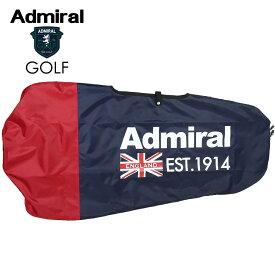 ADMIRAL GOLF (アドミラル ゴルフ) トラベルカバー [ユニセックス] ADMG1AK6【TRC(90)/F】トリコロール キャディバックケース 小平智 畑岡奈紗【あす楽】