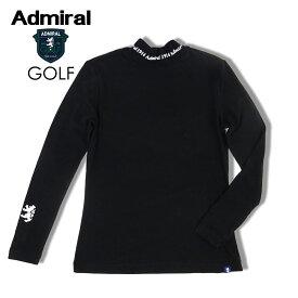 【ポイント5倍】ADMIRAL GOLF(アドミラル ゴルフ) スエードハイネックシャツ [レディース] ADLA088【BLK(10)/S・M・Lサイズ】ブラック 保温性 ストレッチ【ネコポス対応】【あす楽】