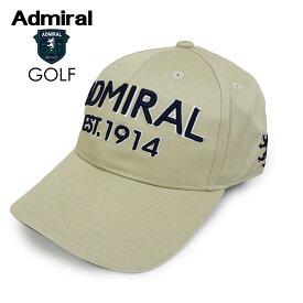 ADMIRAL GOLF (アドミラル ゴルフ) ツイルキャップ [ユニセックス] ADMB008F 【BEG(29)/F】ベージュ ロゴ CAP 帽子 ギフト プレゼント【あす楽】