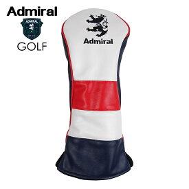 ADMIRAL GOLF(アドミラル ゴルフ) 合皮ランパント H/C(#1W) ヘッドカバー [ユニセックス] ADMG9FHA【TRC(90)/F】 ドライバー用 小平智【店頭受取対応商品】【あす楽】