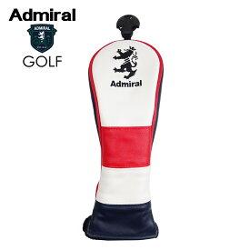 ADMIRAL GOLF(アドミラル ゴルフ) 合皮ランパント H/C(UT) ヘッドカバー [ユニセックス] ADMG9FHC【TRC(90)/F】ユーティリティ用 小平智【店頭受取対応商品】【あす楽】