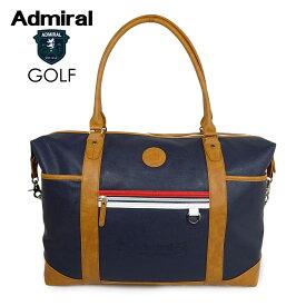 ADMIRAL GOLF (アドミラル ゴルフ) PUボストン [ユニセックス] ADMZ0ST5【NVY(30)/F】ホワイト バッグ 小平智【店頭受取対応商品】【あす楽】