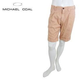 【ポイント10倍】【50%OFF】MICHAEL COAL (マイケルコール) リネンショーツ [メンズ] 8110001 ERIC2520【PNK(PESCA)/44・46・48・50・52サイズ】 パンツ 麻 ストレッチ ワンタック ダブル イタリア製