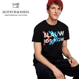 【ポイント5倍】【30%OFF】【ネコポス対応】SCOTCH&SODA (スコッチ&ソーダ) ショートスリーブTシャツ [メンズ] 282-74412 Logo Artwork T-Shirt【BLK(8) /S・Mサイズ】 147621 定番 半袖Tシャツ クルーネック oceans safari 掲載ブランド【店頭受取対応商品】【あす楽】