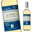 イタリアワイン カンティーナ モーゴロ レ ジアーレ DOC 白 750ml 6本セット 2015 2015年 ヴィンテージ ビンテージ 辛口 甘口 フルボデ…