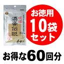 琉球 酒豪伝説10袋セット(計60包)【送料無料】【あす楽】