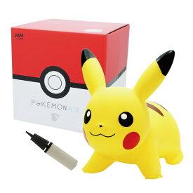【公式】ポケモンエアー(ピカチュウ) POKEMON AIR Pikachu 乗用トイ おうちで遊べるおもちゃ
