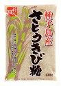 【新登場】【SALE中】沖縄産原料使用黒砂糖450g[6061-0058*01]【02P23Sep15】