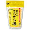 【セール中】カンピー日本のさらさら塩300g[00011366*01]【HLS_DU】