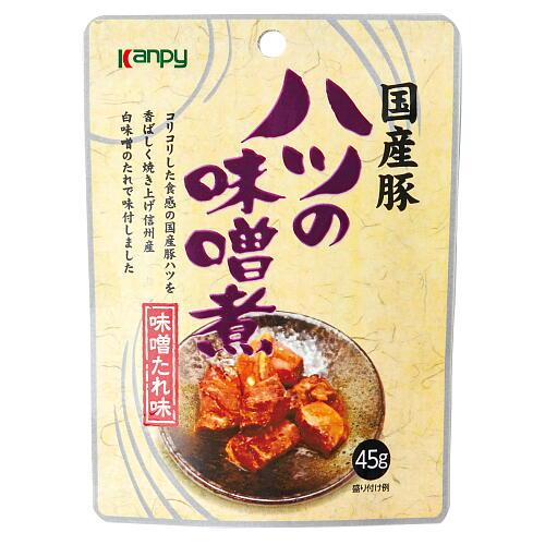 【セール中】国産豚ハツの味噌煮 味噌たれ味[0001-1385*01]賞味期限19.3.29