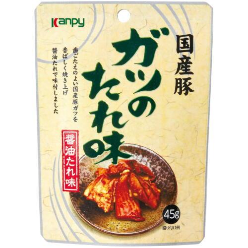 【セール中】国産豚ガツのたれ味 醤油たれ味[0001-1384*01]賞味期限19.3.28