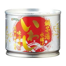 【SALE価格!】カンピー 銚子港水揚げ いわし味噌煮190g[0001-1400*01]