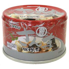 【SALE価格!】カンピー 国産さんま味噌煮145g[0001-1429*01]