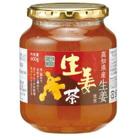 グリーンウッド 生姜茶 600g[0013-1042*1]
