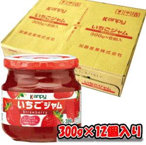 【ケース売り】カンピー いちごジャム 300g×12個[0004-0893*12]