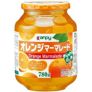 【SALE中】カンピー オレンジマーマレード 780g[0004-0890*01]