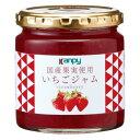 【SALE価格】カンピー 国産果実使用いちごジャム 260g[0004-0946*01]賞味期限2021.7.15