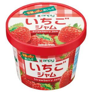 【SALE中】カンピー紙カップいちごジャム 140g[0004-0929*01]