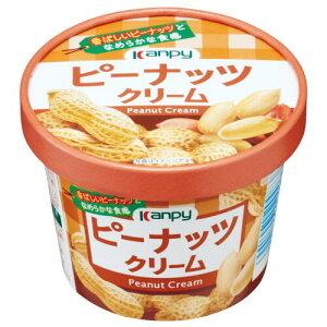 【SALE中】カンピー紙カップピーナッツクリーム 140g[0004-0932*01]