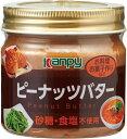 【SALE中】カンピー ピーナッツバター砂糖・食塩不使用150g[0004-0898*01]
