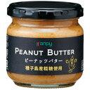 カンピー ピーナッツバター(種子島産粗糖使用)150g[0004-0920]