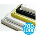 【700×1000mm】アルミ製額縁 ポスターフレーム パネル