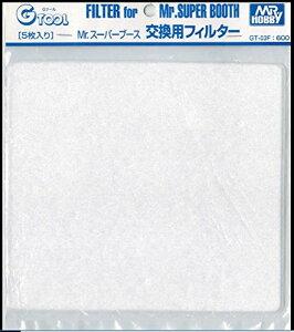 Gツール GT03F Mr.スーパーブース用 インナーフィルター【配送日時指定不可】