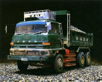 1/24트럭 시리즈 No. 4 미츠비시후그렇게 덤프 트럭