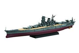 フジミ模型 1/700 艦NEXTシリーズ No.12 日本海軍戦艦 武蔵 (改装前) 色分け済み プラモデル 艦NX12