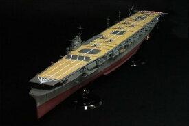 【沖縄へ発送不可です】1/350 旧日本海軍航空母艦 翔鶴 1941