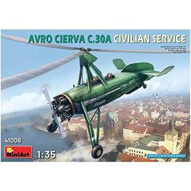 ミニアート 1/35 アブロ シェルヴァC.30 民間機 プラモデル MA41006